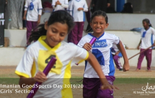 Al Iman Schools Girls Section Sports Day  held at SDS Jayasinghe Grounds